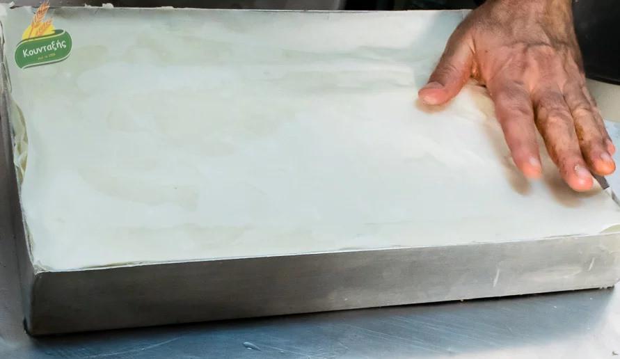 Μπακλαβάς με Αλάτι και Ανθότυρο