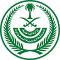 1200px-Emblem_of_the_Ministry_of_Interio