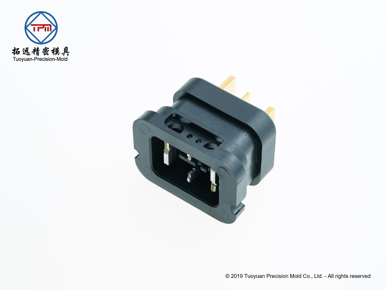 Plug (waterproof)