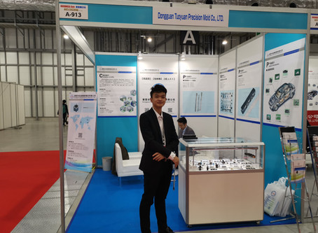 Intermold Tokyo is over - Thanks for joining with us.