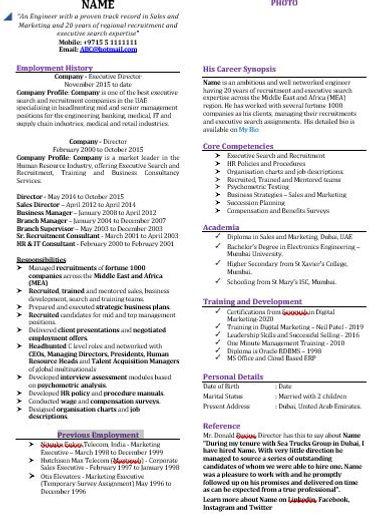 Sample CV format sample 6