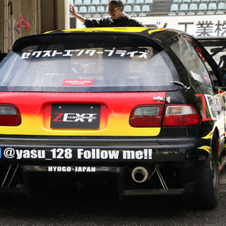 1S3A5233.JPG