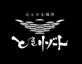 単色ロゴ.png