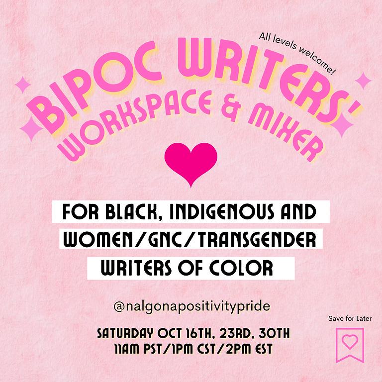 BIPOC Writers' Virtual Workspace + Mixer Oct 23rd