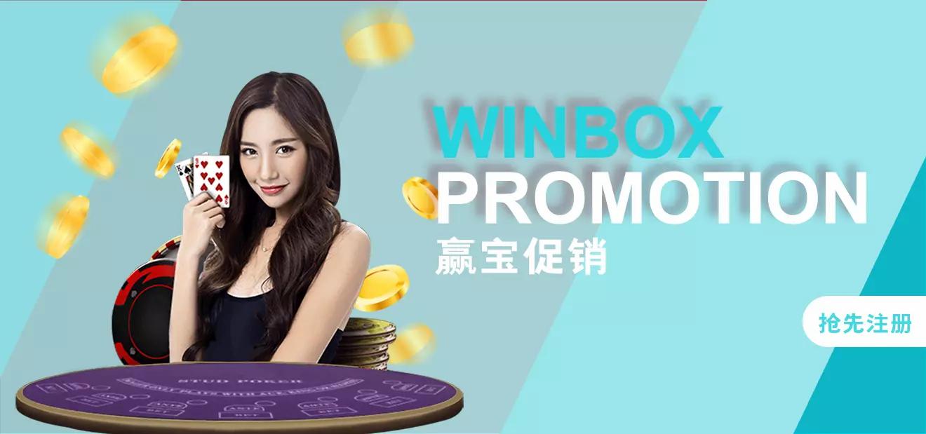 winbox Promotion.webp
