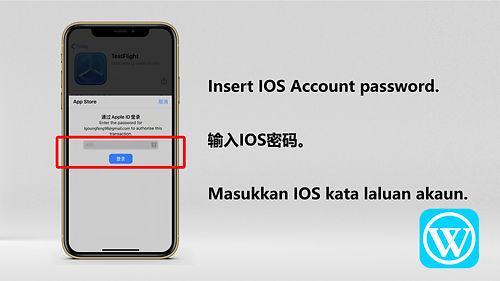 IOS download 5.jpg