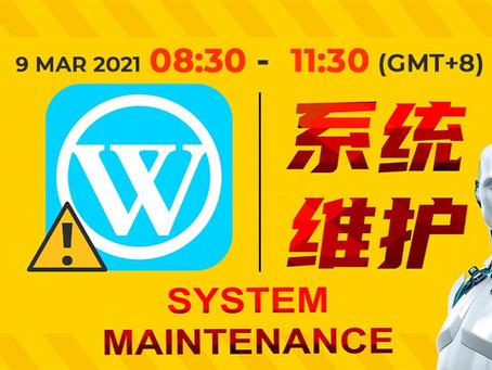 【Maintenance Notice】【维护资讯通知】