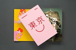 Slanted-Magazine-Tokyo-59.jpg