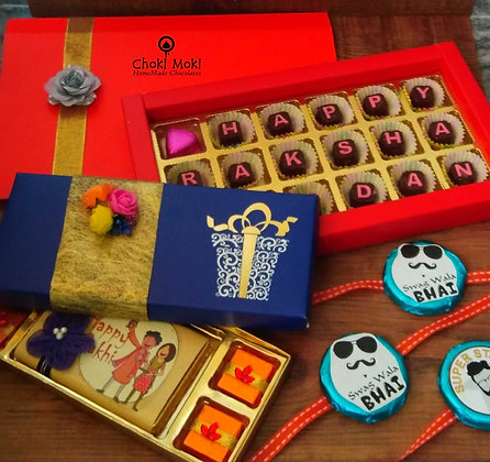 Gift Box - 5