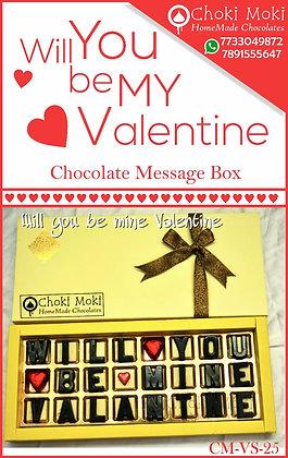 Valentine Message Box 2