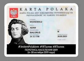 2019 m. lapkritis. 2019 m. gyventojų surašymas: baltarusių visuomenės lakmuso popierėlis