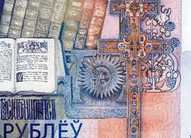 2.2. Pirmosios baltarusių valstybės, X-XIII a.