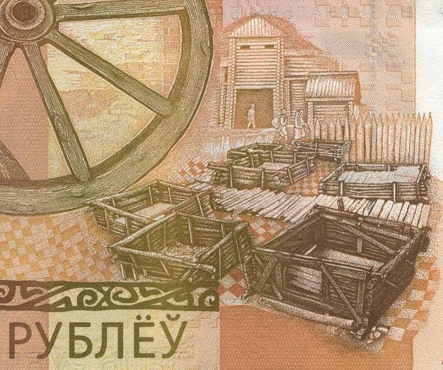Senasis Brestas. 5 rublių banknotas