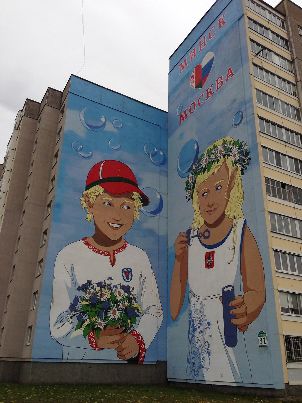 Piešinys ant namo Minske. Rūsčio Kamuntavičiaus nuotrauka