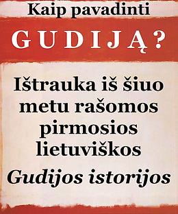 gudija-pavadinimas.png