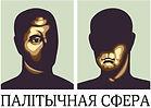 logo_palitykat_short.jpg