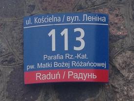 Kelionės į Baltarusiją 2016/2017 m.: gudų identiteto paieškos