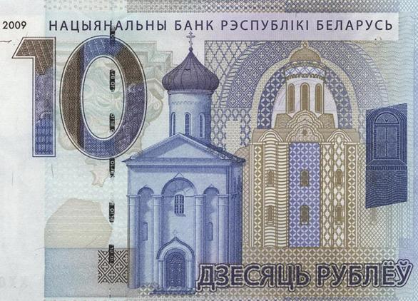 XII a. Polocko Išganytojo cerkvė