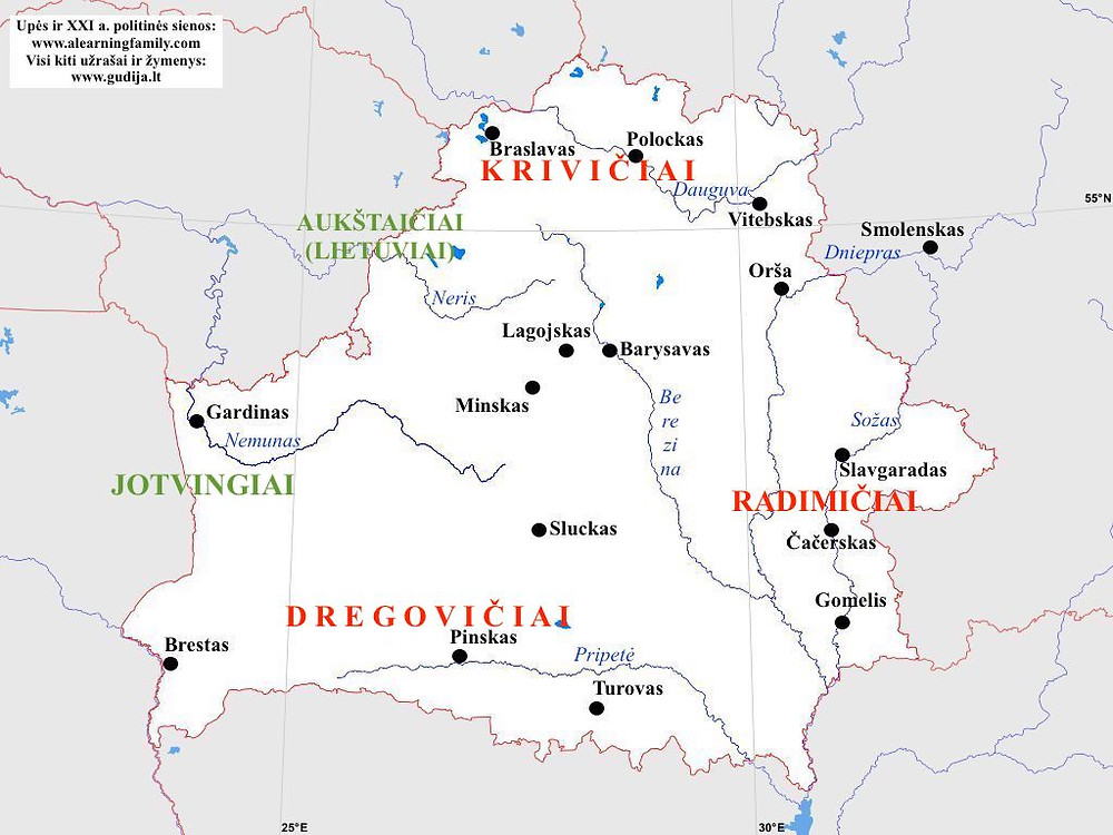 Baltarusių žemės VIII-IX a.