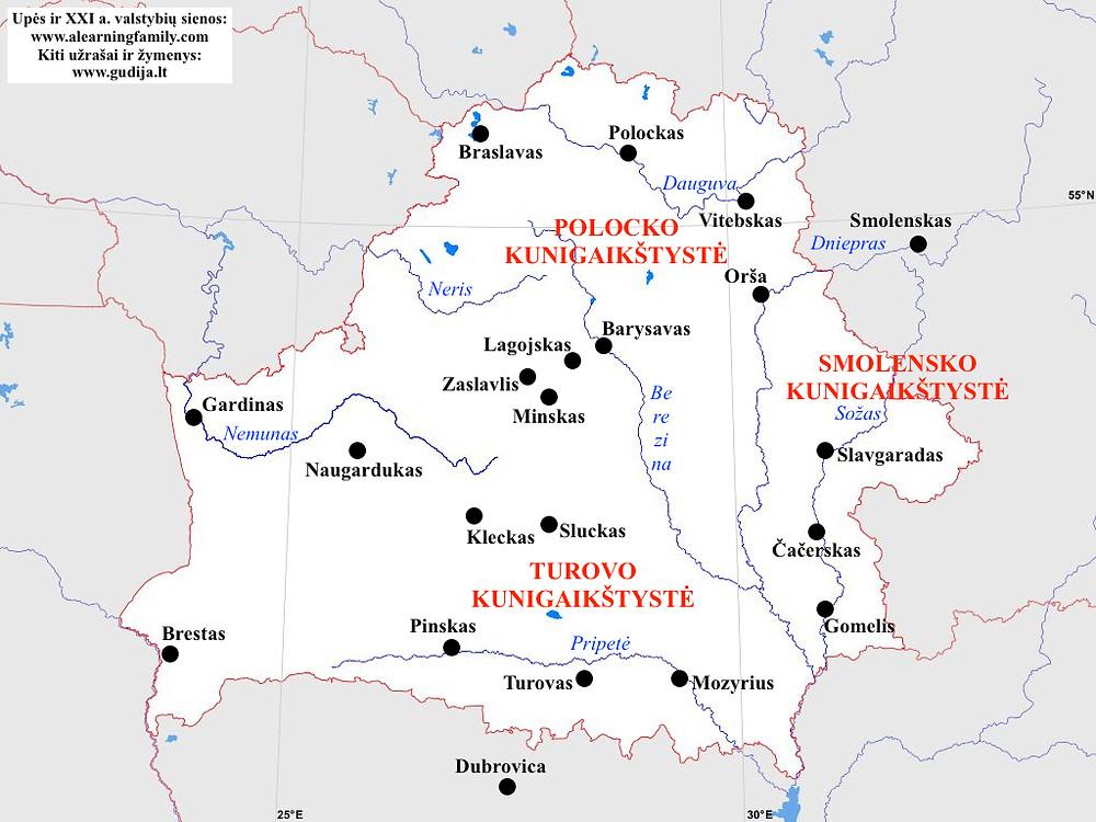 Pirmosios baltarusių valstybės, XI-XIII a.