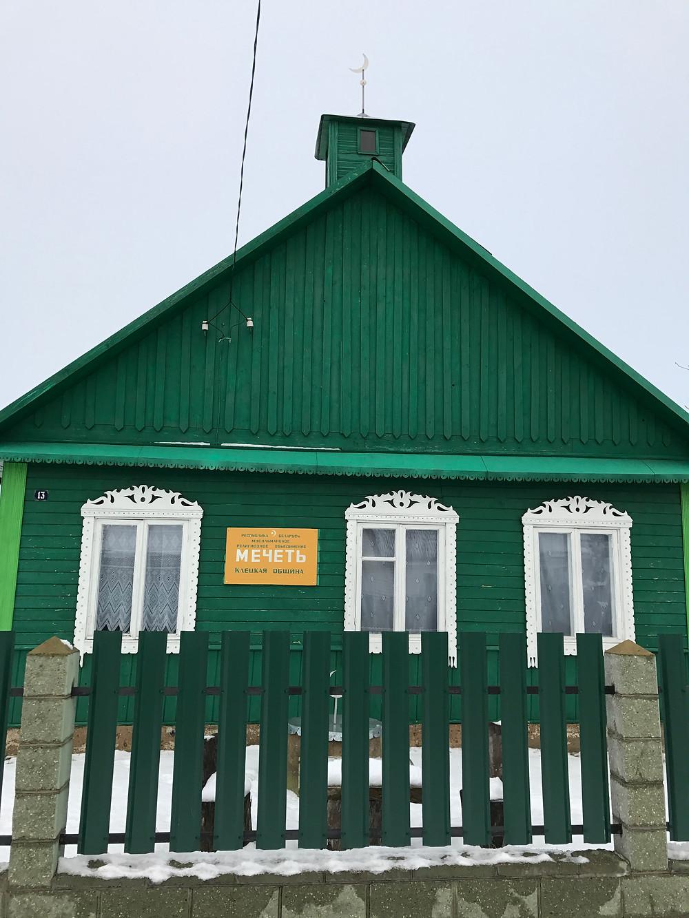Mečetė Klecke