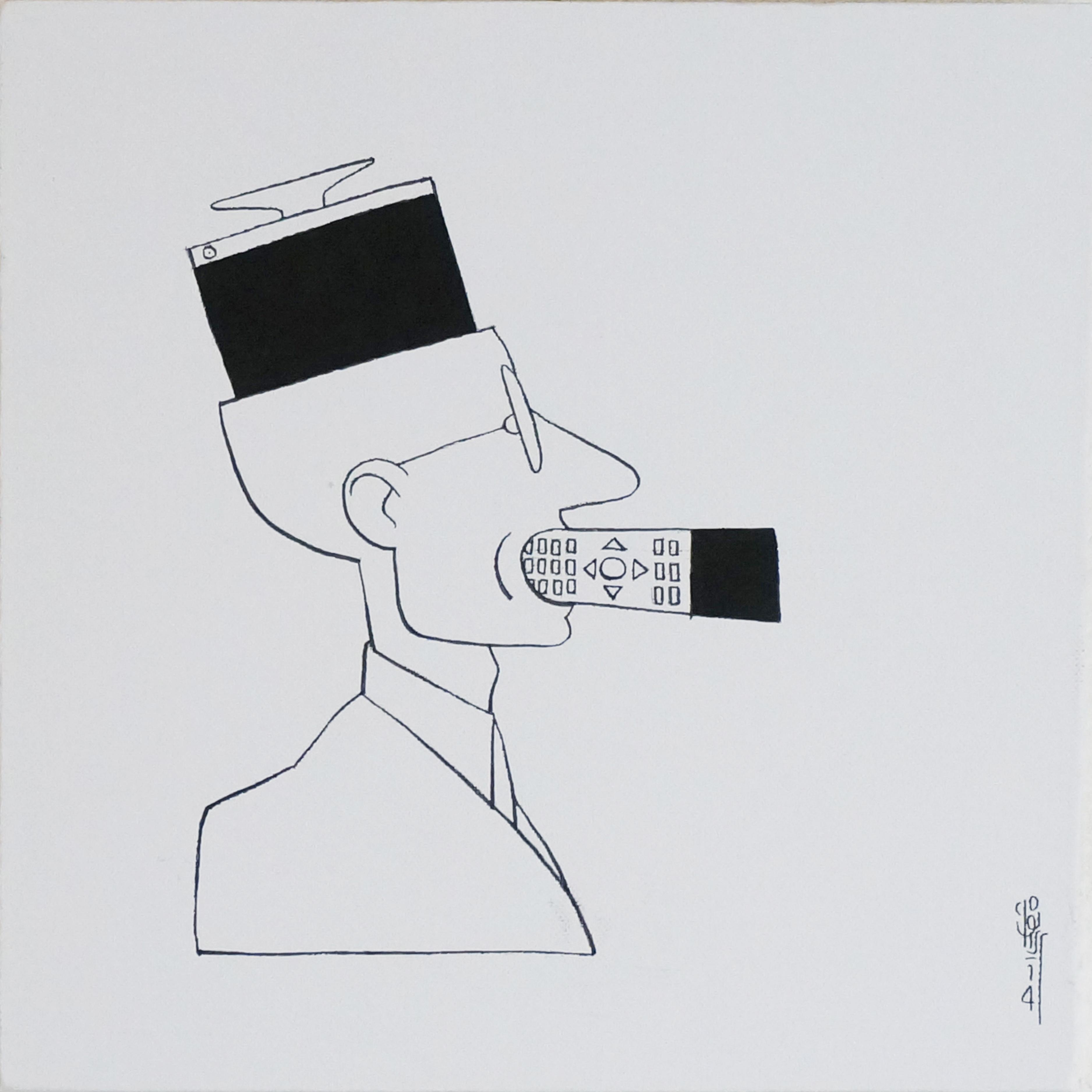 Kianoush R. - Expression # 4.jpg