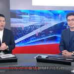 [香港開電視] 近年房地產科技化,到底香港的應用情況如何?