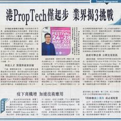 港PropTech僅起步 業界揭3挑戰