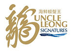 uncle-leong-signatures.jpg
