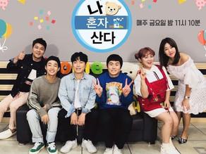 Programas de TV coreanos