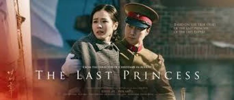 The Last Princess (2016) cine coreano