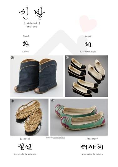 calzado coreano