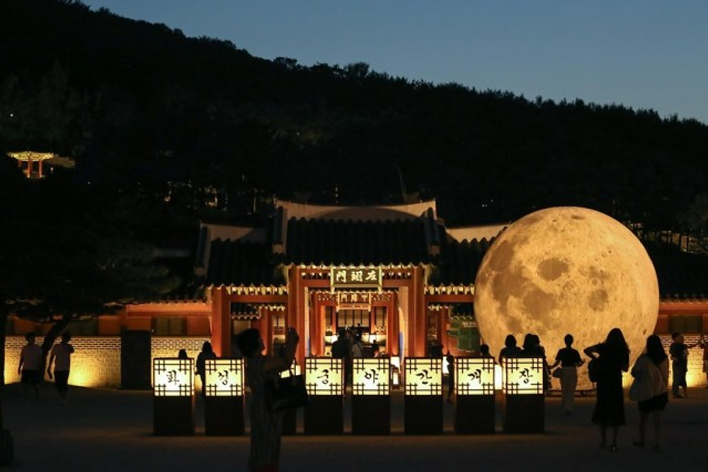fuerte-hwaseong