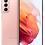 Thumbnail: Samsung S21 5G - Factory Unlock - CLEARANCE