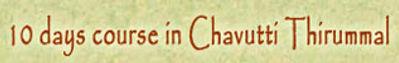 chavutti-thirummal-courses.jpg