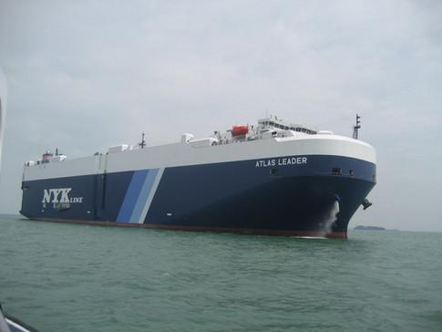 Atlas Leader