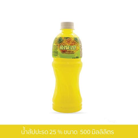 น้ำสัปปะรด-25%-ขนาด500-มิลลิลิตร.jpg