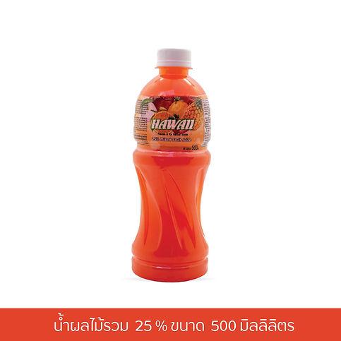 น้ำผลไม้รวม-25%-ขนาด-500-มิลลิลิตร.jpg
