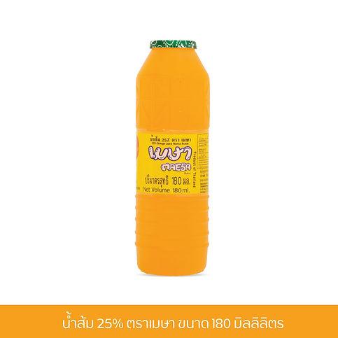 เมษา-น้ำส้ม-180-มล.jpg