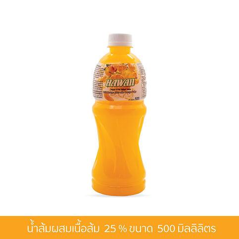 น้ำส้มผสมเนื้อส้ม-25%-ขนาด-500-มิลลิลิตร