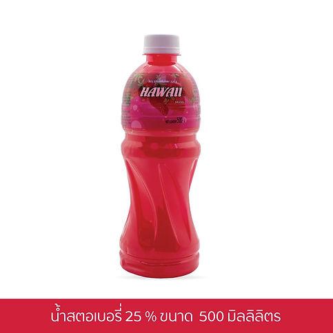 น้ำสตอเบอรี่-25%-ขนาด-500-มิลลิลิตร.jpg