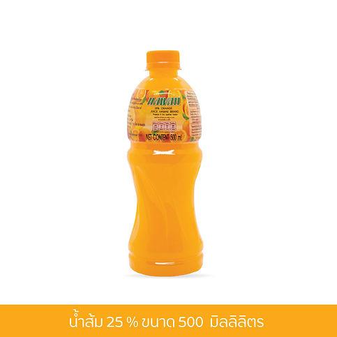 น้ำส้ม-25%-ขนาด-500-มิลลิลิตร.jpg