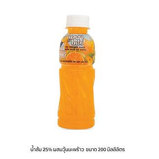 เมษา-โคโค่-น้ำส้ม-1.jpg