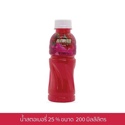 น้ำสตอรี่เบอรี่-25%-200-มิลลิลิตร.jpg