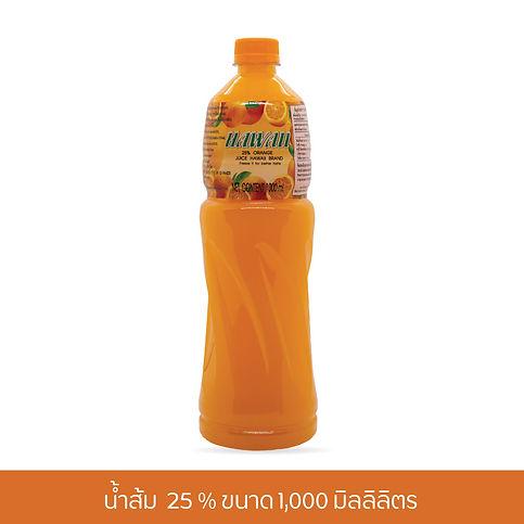 น้ำส้ม-25%-ขนาด-1000มิลลิลิตร.jpg