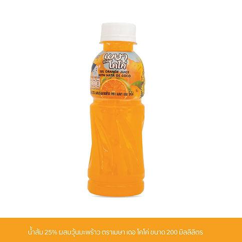 เมษา-โคโค่-น้ำส้ม.jpg
