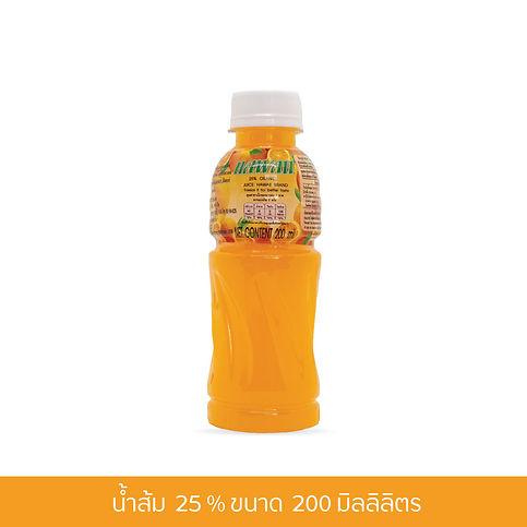 น้ำส้ม-25-%--ขนาด-200มิลลิลิตร.jpg