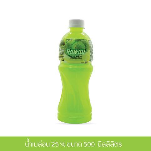 น้ำเมล่อน-25%-ขนาด-500-มิลลิลิตร.jpg