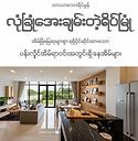 Final_LG_Brochure.png
