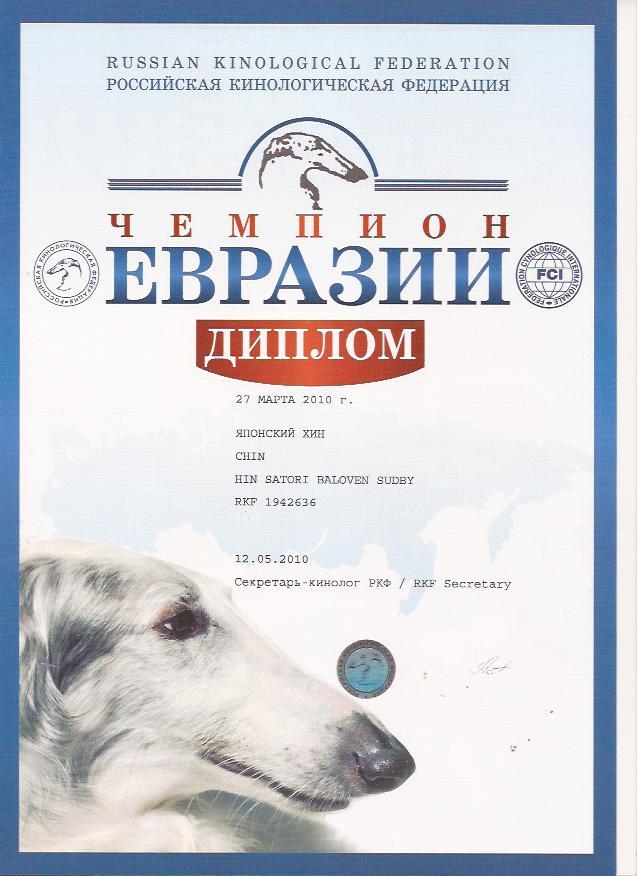 CH Eurasia